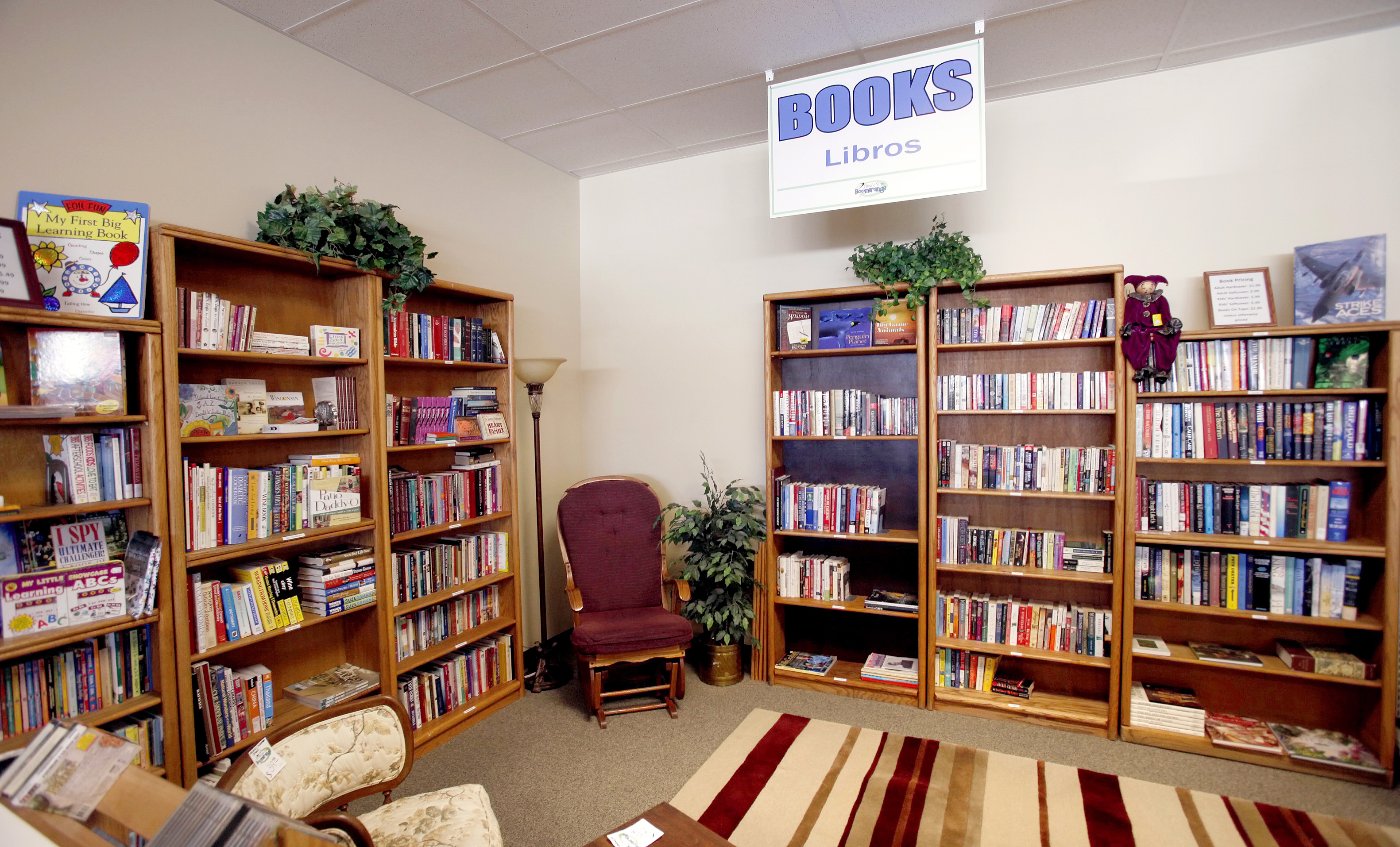 Boomerangs Book Department